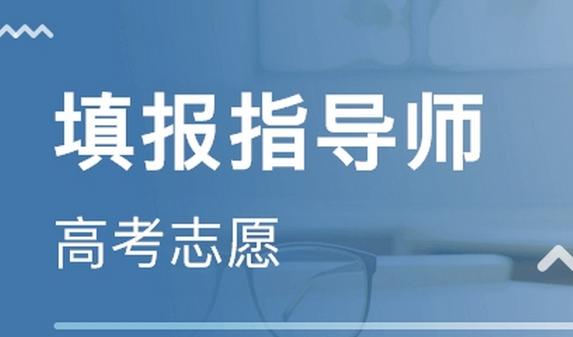 2019年四川福建时时彩开奖号码志愿填报时间安排及各批次填报指南