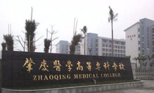 2019年四川420分理科可以上什么大学,理科420分能上哪些大学