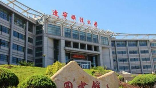 2019年四川555分理科可以上什么大学,理科555分能上哪些大学