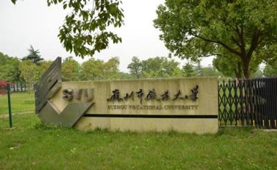 2019年四川410分理科可以上什么大学,理科410分能上哪些大学
