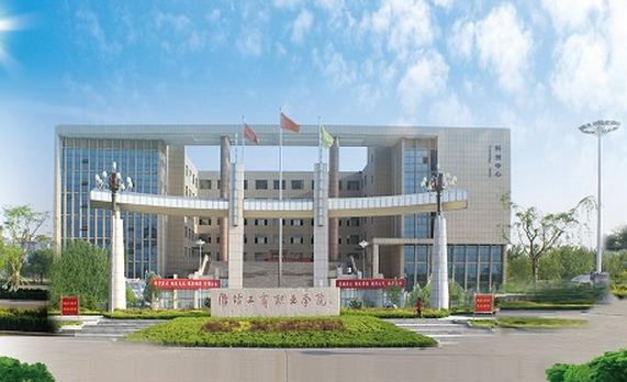 2019年四川560分理科可以上什么大学,理科560分能上哪些大学