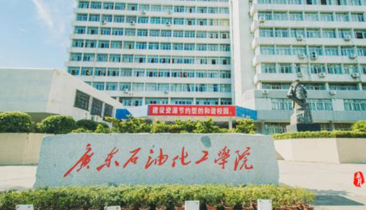 2019年四川510分理科可以上什么大学,理科510分能上哪些大学