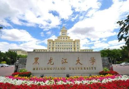 2019年四川570分理科可以上什么大学,理科570分能上哪些大学