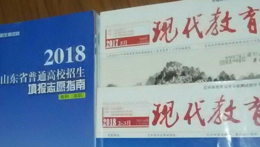 2019年山東高校招生志愿填報重要提醒