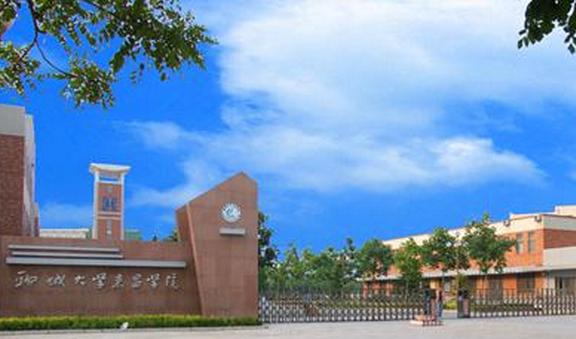 聊城大学东昌学院高考历年录取分数线一览表【2013-2018年】