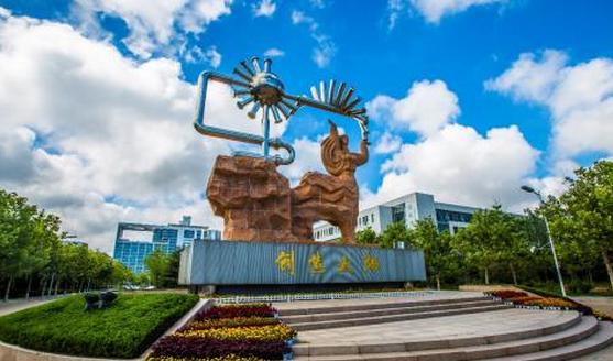 2019中国石油大学(华东)有哪些专业,好的重点王牌专业排名