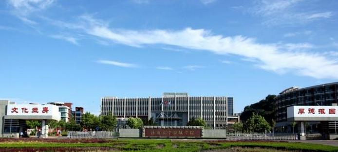2019济南大学泉城学院有哪些专业,好的重点王牌专业排名