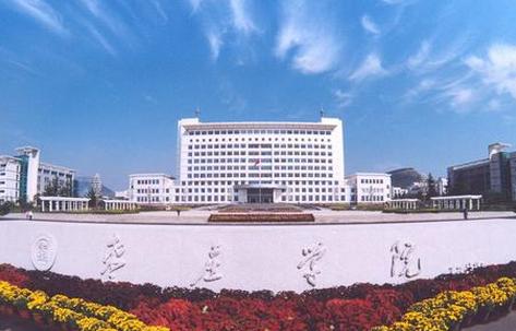 2019枣庄学院有哪些专业,好的重点王牌专业排名