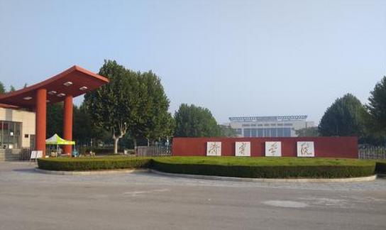2019济宁学院有哪些专业,好的重点王牌专业排名