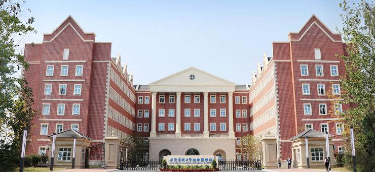 复旦医院排名2020_复旦大学