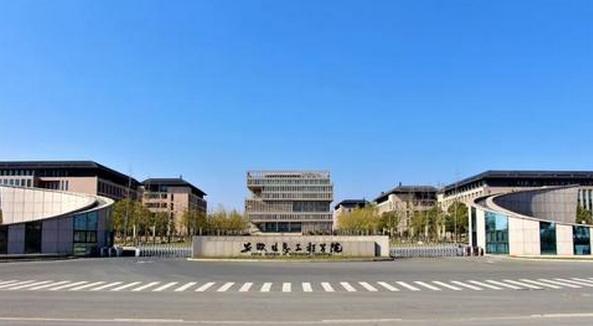 安徽信息工程学院最新排名,2019年安徽信息工程学院全国排名