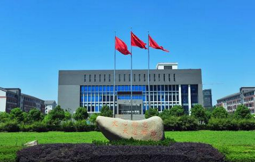 2019年皖江工学院高考录取通知书发放时间-什么时候可以收到