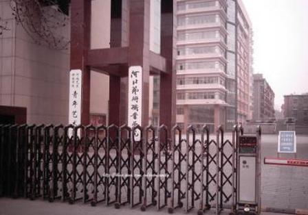 2019河北省艺术职业学院有哪些专业,好的重点王牌专业排名
