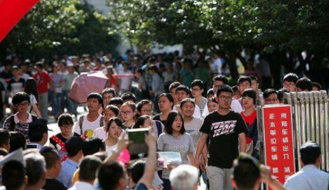 2020年河北省高考藝術類專業招生簡章