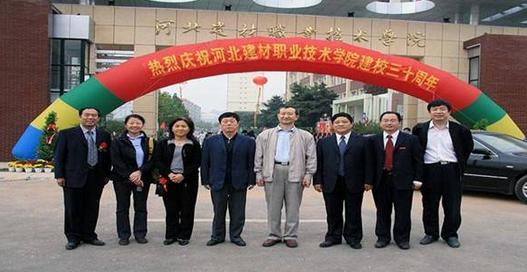 河北建材职业技术学院最新排名,2019年河北建材职业技术学院全国排名