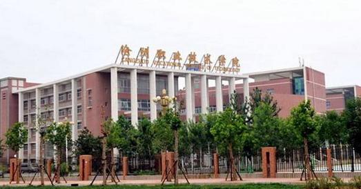 沧州职业技术学院最新排名,2019年沧州职业技术学院全国排名