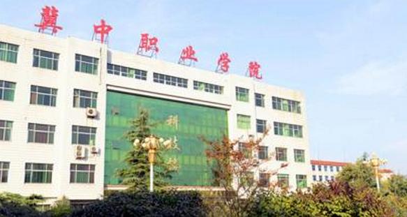 2019冀中職業學院有哪些專業,好的重點王牌專業排名