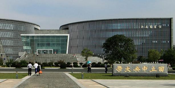 2019年南京大学最好的专业排名及重点特色专业目录