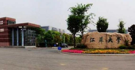 2019年江苏大学最好的专业排名及重点特色专业目录