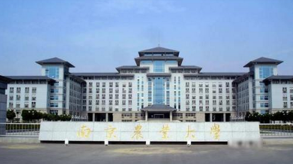 2019年南京农业大学最好的专业排名及重点特色专业目录
