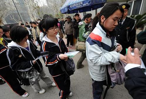 2019年江蘇高考網上填報志愿要求