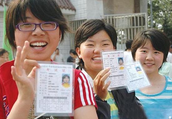 2019年江蘇省高考面向社會人員開展全日制學歷教育網上報名開始啦