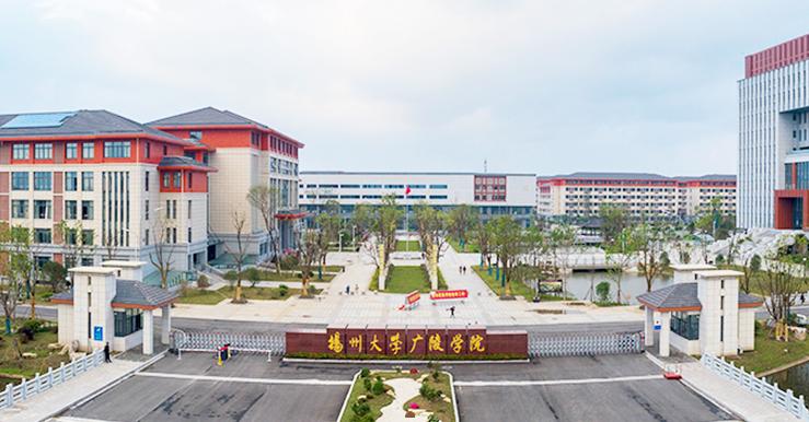 2019年扬州大学广陵学院新生开学报到时间及入学指南注意事项