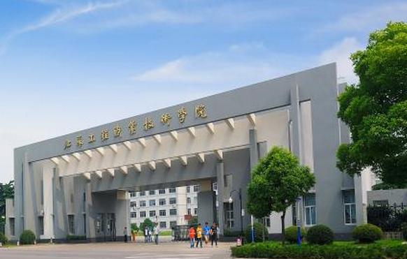 2019年江甦工程職業技術學院新生開學報到時間及入學指南注意事項