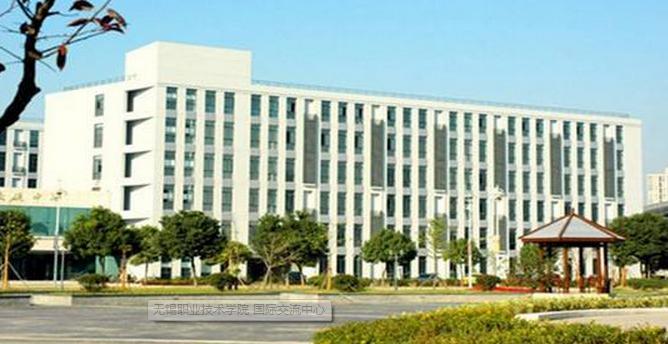 无锡职业技术学院最新排名,2019年无锡职业技术学院全国排名