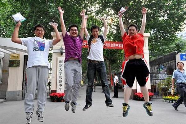 2019年江苏高考本科提前批招生院校名单及录取分数线统计表