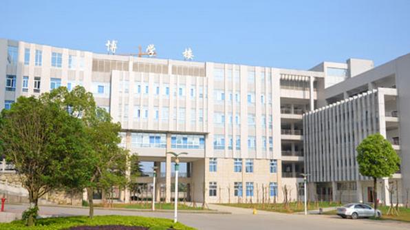 2019年湖南医药学院开设专业及招生专业目录表