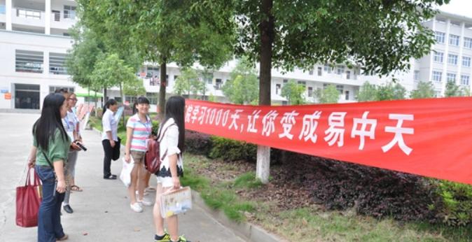 2019年湖南民族职业学院开设专业及招生专业目录表