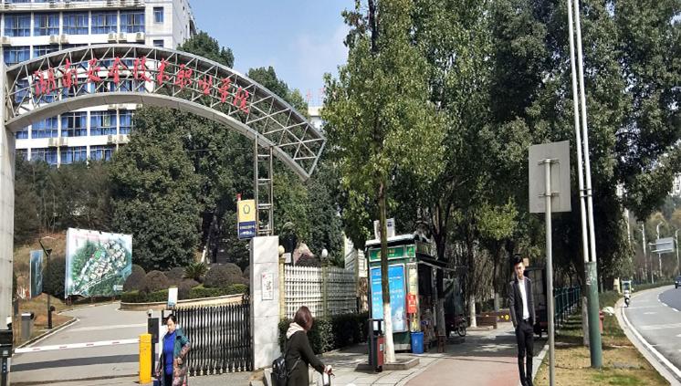 2019年湖南安全技术职业学院开设专业及招生专业目录表