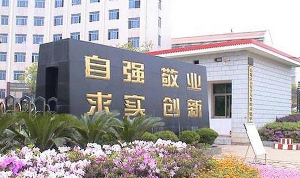 2019年湖南商务职业技术学院开设专业及招生专业目录表