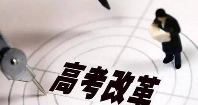 2020年湖南高考報名時間10月下旬至11月上旬