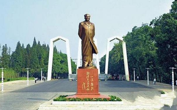 湘潭大學最新排名,2019年湘潭大學全國排名