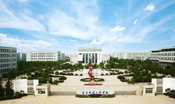 2019年湖南355分理科可以上什么大学,理科355分能上哪些大学