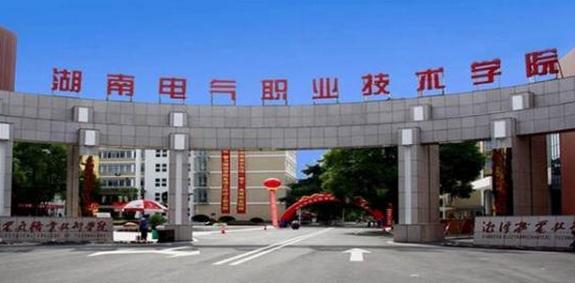 2019年湖南340分理科可以上什么大学,理科340分能上哪些大学