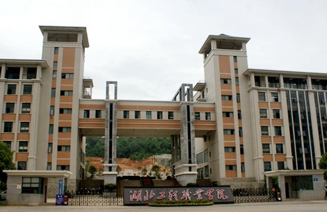 湖北省本地有哪些大學 2019年湖北省所有的大學排名