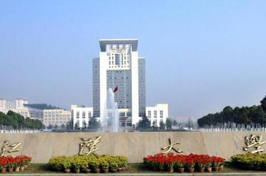 2019江漢大學有哪些專業,好的重點王牌專業排名