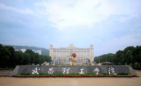 2019武昌理工学院有哪些专业,好的重点王牌专业排名