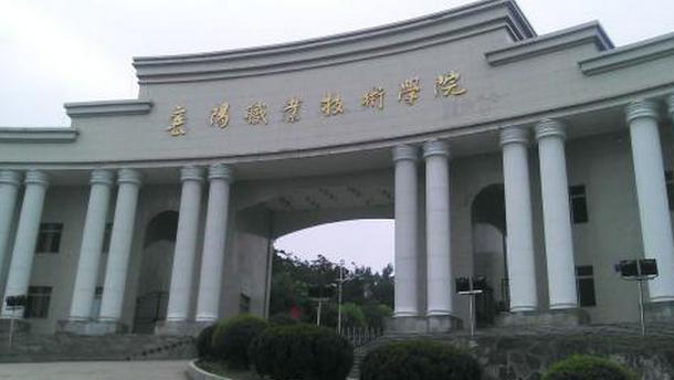 2019襄阳职业技术学院有哪些专业,好的重点王牌专业排名