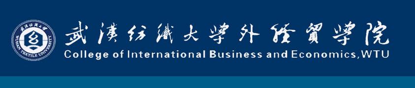 2019年武汉纺织大学外经贸学院高考录取结果公布时间及录取通知书查询入口
