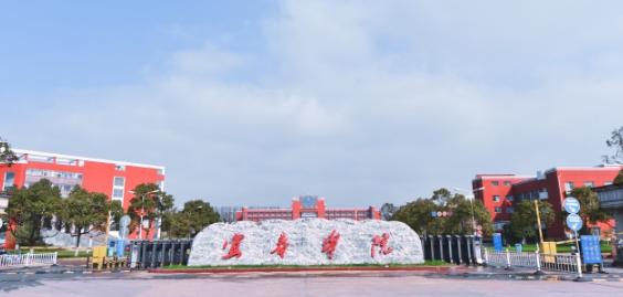 2019年宜春學院高考錄取通知書發放時間-什么時候可以收到
