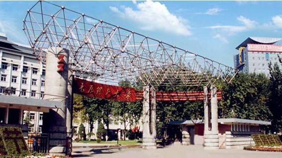 太原理工大学最新排名,2019年太原理工大学全国排名