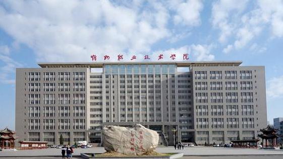 2019忻州職業技術學院有哪些專業,好的重點王牌專業排名