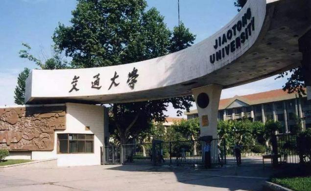 2019年西安交通大学开设专业及招生专业目录表