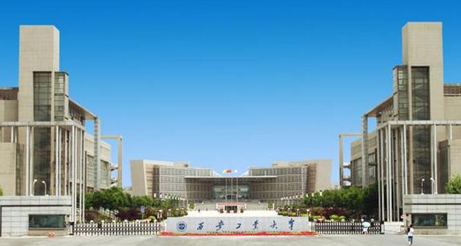 2019年西安工业福建福彩时时彩走势图开设专业及招生专业目录表