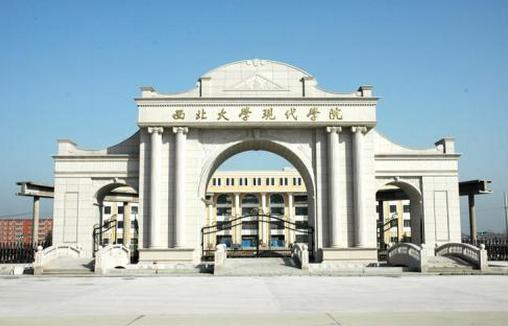 2019年西北福建福彩时时彩走势图现代学院最好的专业排名及重点特色专业目录
