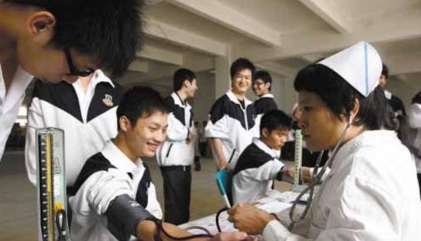 2019年陕西高考体检项目标准,陕西高考男女生分别的体检项目